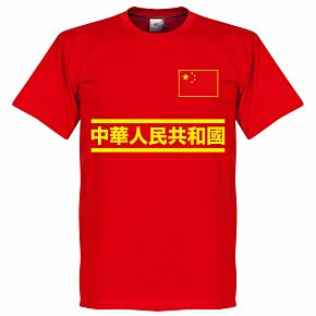 China Team Tee - Red