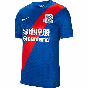 20-21 Shanghai Shenhua Home Shirt