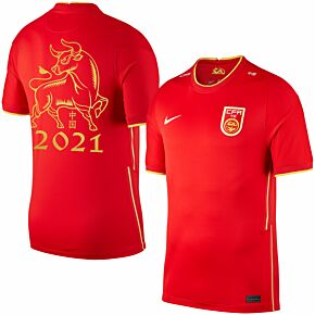 20-21 China Home Shirt + Year of the Bull Print