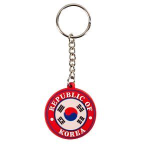 Korea Rubber Keyring