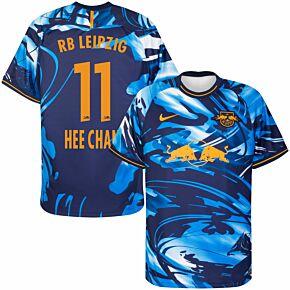 20-21 RB Leipzig 3rd Shirt + Hee-chan Hwang 11 (Official Printing)