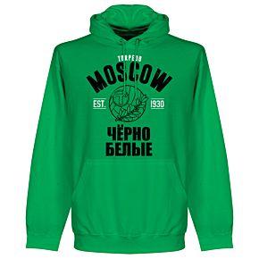 Torpedo Moscow Established Hoodie - Green