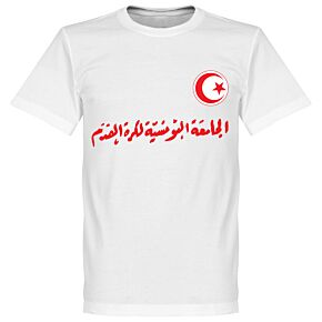 Tunisia Script Tee - White