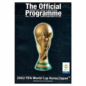 2002 World Cup Official Souvenir Brochure - Japanese/ English Edition