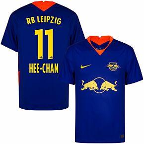 20-21 RB Leipzig Away Shirt + Hee-chan Hwang 11 (Official Printing)