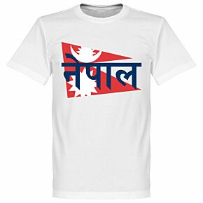 Nepal Flag Tee - White