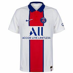 20-21 PSG Vapor Match Away Shirt
