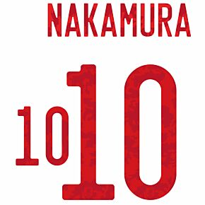 Nakamura 10 (Official Printing) - 20-21 Japan Home