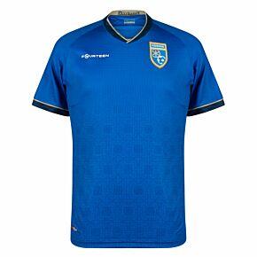 21-22 Kosovo Home Shirt (Slim Fit)
