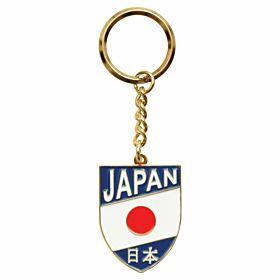 Japan Enamel Keyring