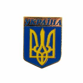 Ukraine Enamel Pin Badge
