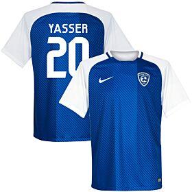 Al-Hilal Home Yasser Jersey 2017 / 2018 (Fan Style Printing)