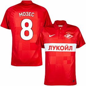 21-22 Spartak Moscow Home Shirt + Moses 8 (Cyrillic Fan Style Printing)