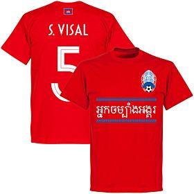 Cambodia S. Visal 5 Team T-shirt - Red