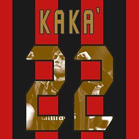 Kaka 22 (Gallery Style)