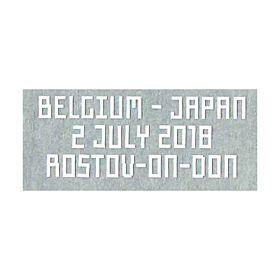 Belgium - Japan FIFA World Cup 2018 Matchday Transfer 2 July 2018