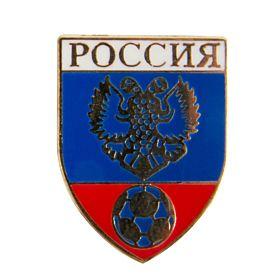 Russia Enamel Pin Badge
