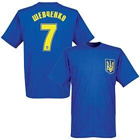 Ukraine Away Tee