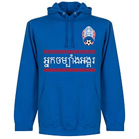 Cambodia Team Hoodie - Royal Blue