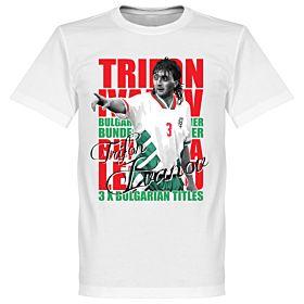 Trifon Ivanov Legend Tee - White