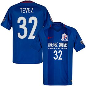 2017 Shanghai Shenhua Home Tevez Jersey + Official Sleeve Patches
