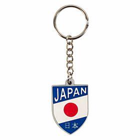 Japan Rubber Keyring