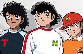 Captain Tsubasa Shirts